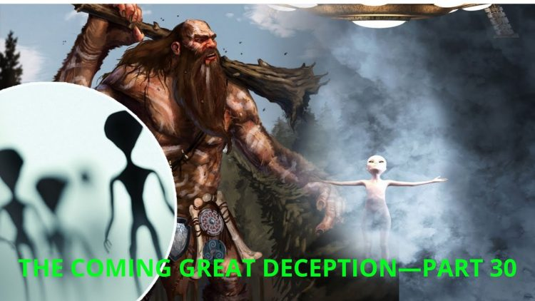 The Coming Great Deception